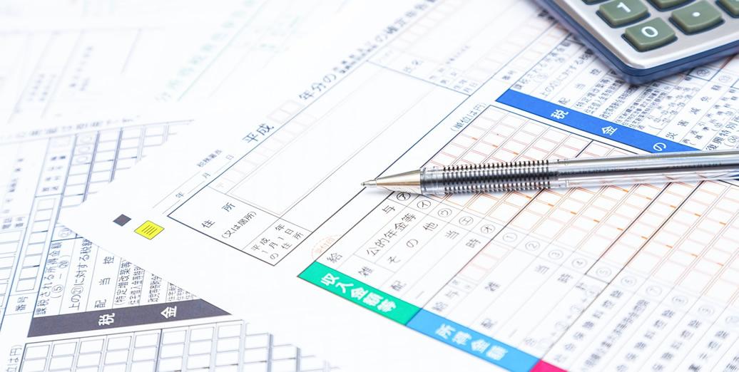 第10回 資産形成の税優遇 NISA・積立NISA・iDeCo